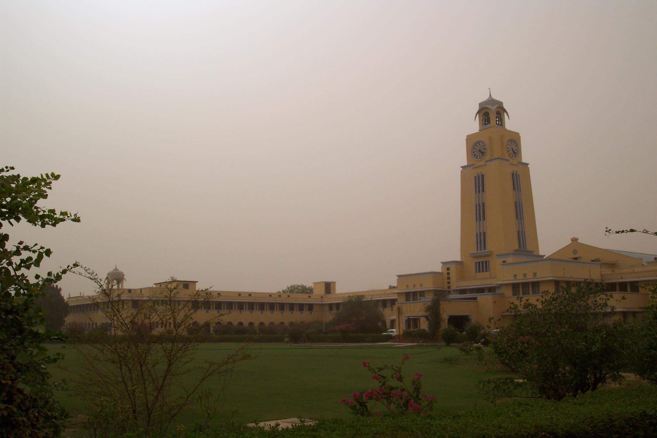 Engineering Colleges
